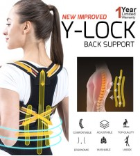 Y-Lock V2 Elastic High Quality Triple Brace Back Support / Chest Up For Children, Women & Men