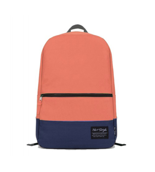 Zelda Leisure Backpack Apricot Blue