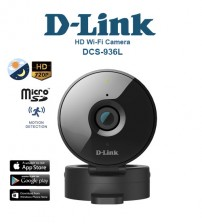 "D-Link DCS‑942L Enhanced Day / Night Cloud Wireless N HD 720P 120"" Degree WI-FI IP Camera CCTV"