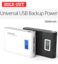 PINENG PN-913 Universal USB Backup Powerbank with 10000mAh