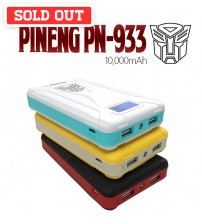 PINENG PN-933 Limited Editon Transformer Universal USB Backup Powerbank with 10000mAh