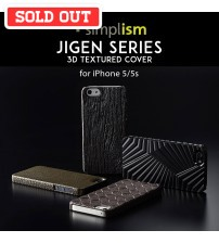 +Simplism Jigen 3D Textured Cover with Protector Film for iPhone 5/5s