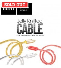 HOCO Metal Jelly Knitted Lightning Cable UPL12 Quick Charge
