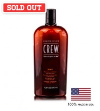 American Crew 3-IN-1 Hair Shampoo, Conditioner and Body Wash  (250ml)